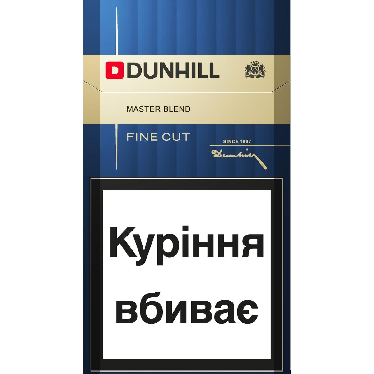 Сигарети Dunhill FC Master Blend / 'шт