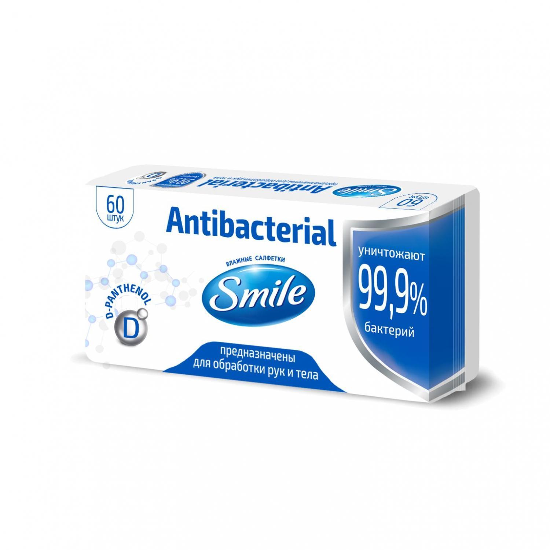 Серветки вологі Smile Antibacterial з Дпантенолом / '60шт/уп