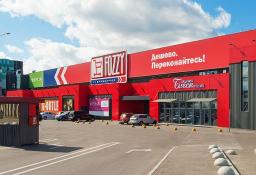 Fozzy - Петровка