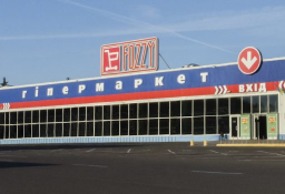 Fozzy - Рівне