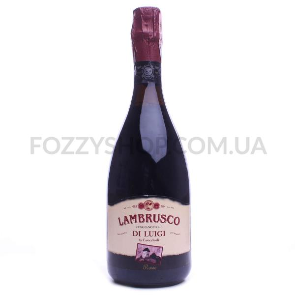 Вино игристое Riunite Lambrusco Rosso Kosher Emilia