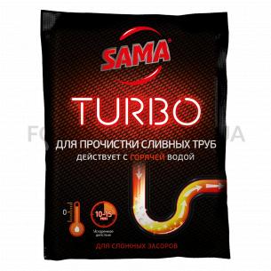 Средство Sama Turbo для прочистки труб, для горячей воды