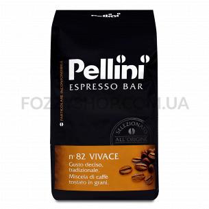 Кофе зерно Pellini Espresso...
