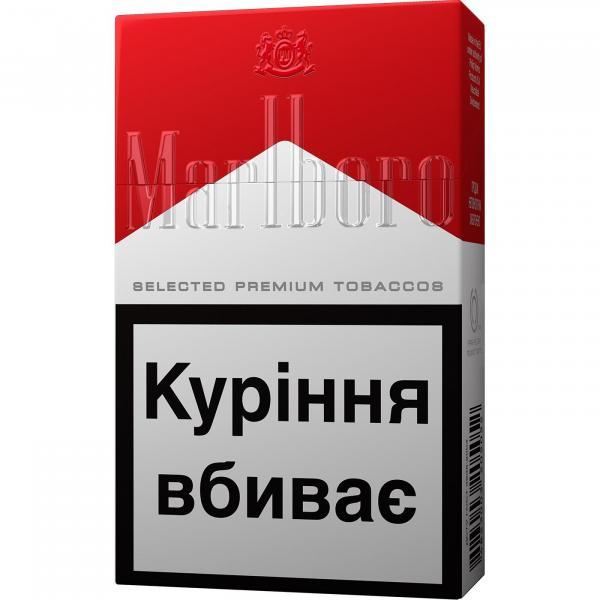 Сигареты marlboro купить цена где можно купить зажигалку для сигарет