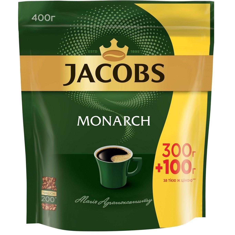скидка чай кофе средства на сегодняшний день