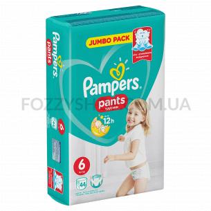 Подгузники - трусики Pampers Pants Размер 6 (Extra Large) 15+ кг, 44 подгузника