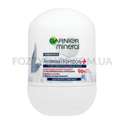 Дезодорант шарик Garnier Mineral Активн контроль+