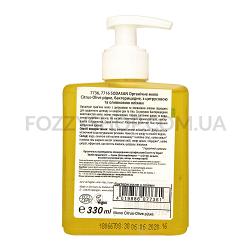 Мыло жидкое Sodasan Citrus-Olive бактерицидное