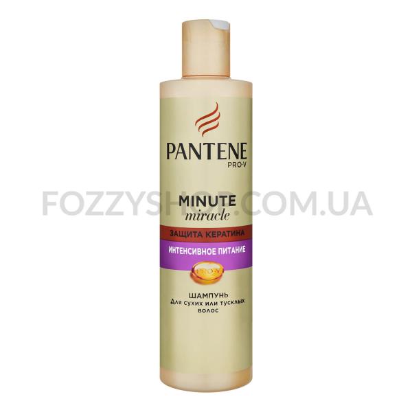 Шампунь Pantene Minute Miracle Интенсивное питание