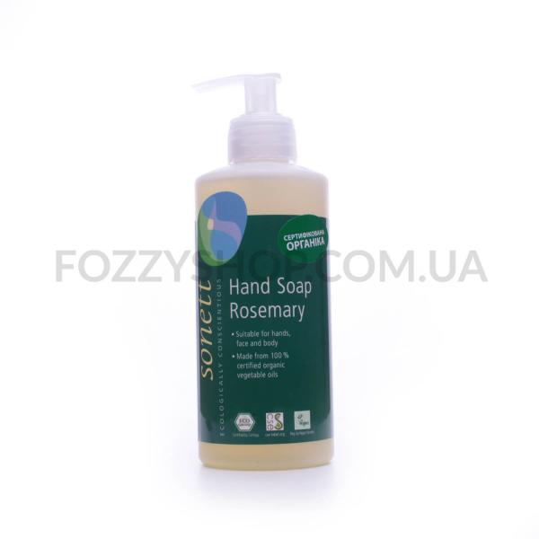Мыло жидкое Sonett розмариновое органическое
