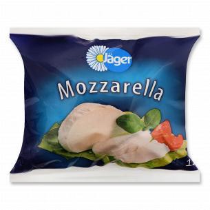 Сыр Jager Моцарелла из коровьего молока 45%