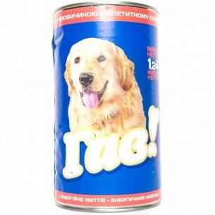 Корм для собак Гав! з...