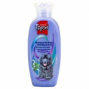 Шампунь для черношерстных собак Topsi
