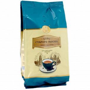 Кофе молотый Кава Старого Львова Лигуминный