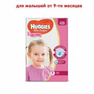Подгузники Huggies JumboUltComfort д/дев 5 12-22кг