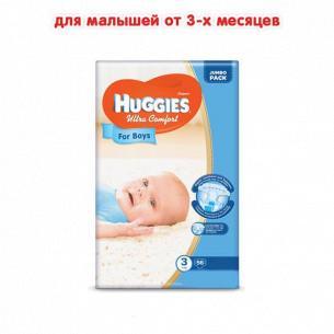 Подгузники Huggies Jumbo UltComfort д/мал 3 5-9кг