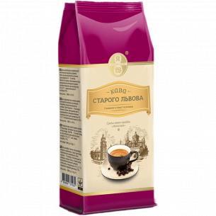 Кава зерно Кава Старого...