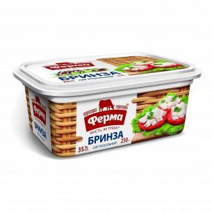 Сыр Ферма Брынза 35%