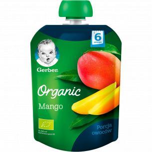 Пюре Gerber органическое манго