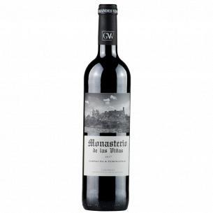 Вино Monasterio de las...