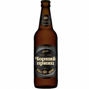 Пиво Янтарь Черный Принц темное