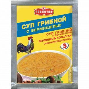 Суп Podravka грибной с вермишелью
