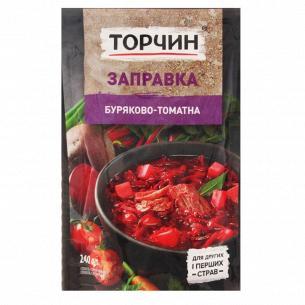 Заправка Торчин свекольно-томатная