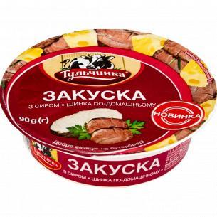 Закуска Тульчинка Ветчина по-домашнему с сыром 55%