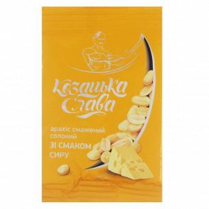 Арахис Козацька слава жареный соленый вкус сыра