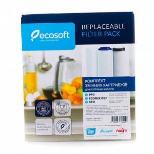 К-т картриджей Ecosoft для тройных фильтров 3шт