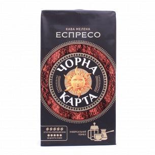 Кофе молотый Черная карта Эспрессо вак/уп
