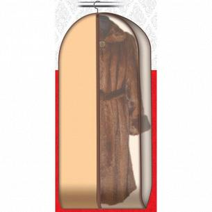 Чехол для объемной одежды Тарлев 60х150см 1713