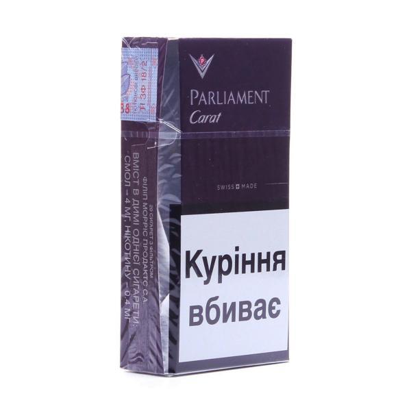купить в одессе сигареты