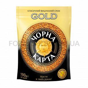 Кофе растворимый Черная карта Gold сублимированный пакет