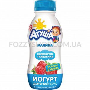 Йогурт Агуша детский малина с 8 месяцев 2,7%
