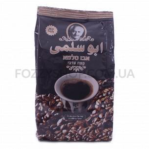 Кофе молотый Abu Salma