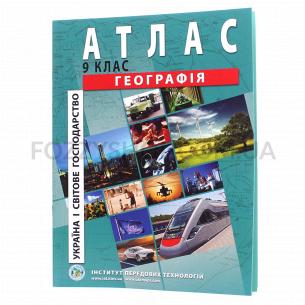 Атлас ІПТ География Украины 9кл