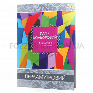 Набор цветной бумаги Тетрада А4 перламутр 14лис