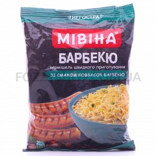 Вермишель Мівіна со вкусом колбасок барбекю неостр