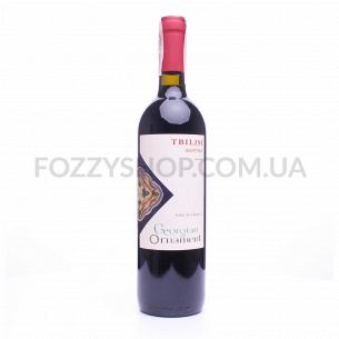 Вино Georgian Ornament Tbilisi Red