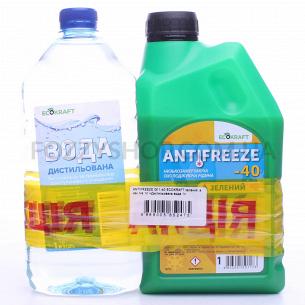 Антифриз EcoKraft зел -40 1кг +дистиллиров вода 1л