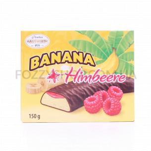 Конфеты Hauswirth банан-малина шоколадные