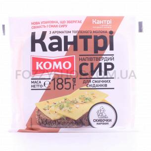 Сыр Комо Кантри 50% слайс
