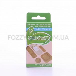 Пластыри Luxplast Универсальные полимерная основа
