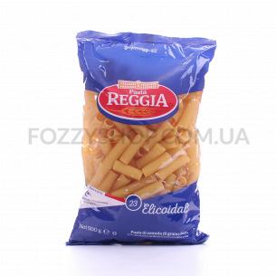 Изделия макаронные Pasta Reggia Эликоидали