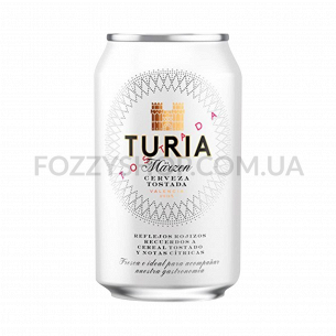 Пиво Turia полутемное ж/б