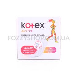 Прокладки ежедневные Kotex Active