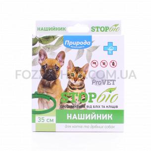 Ошейник Природа Эко для мелких собак/котов 35см