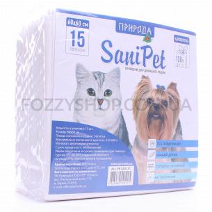 Пеленки для собак Природа SaniPet 60х60см