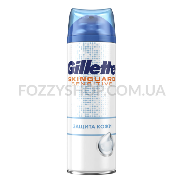 Гель для бритья Gillette Skinguard 200 мл